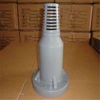 厂家批发 工业耐腐蚀塑料底阀 国标 PVDF H41F-10S 塑料法兰底阀