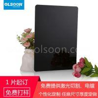 有机玻璃板材源头厂家货源加工定做亚克力面板 立体镜面墙贴 黑色镜面亚克力板
