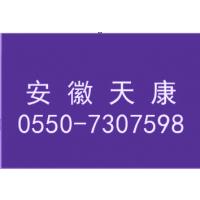 变频电缆BPYJVP12-0.6/1KV3*95+3*16