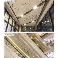 电影院吸音冲孔铝单板 铝合金冲孔铝单板墙面,厂家报价免费出图