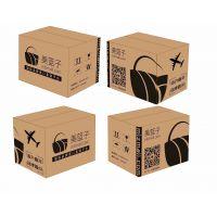 牛皮纸飞机盒礼品瓦楞盒化妆品花茶彩盒定制药盒