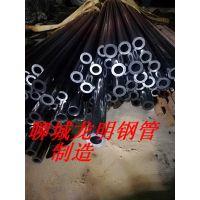 70*15厚壁精密无缝管供应重庆钢材市场现货精轧管