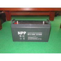 广州耐普12V100AH阀控式免维护铅酸蓄电池备用UPS不间断电源
