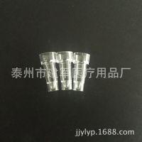 厂家直销日立样品杯 配日立7150、7060系列、奥林巴斯生化仪