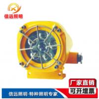 矿用隔爆型LED机车灯DGY24 /48L(I) 矿用LED防爆机车灯 海洋王