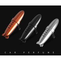 核潜艇一号车载出风口香水夹汽车空调扇一号香薰车内用创意