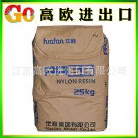 厂价销售 国产尼龙树脂PA66/浙江华峰/EP158 PA66树脂 耐磨