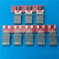 苹果5全塑型公头带板 不带板6P 8P全塑IPHONE公头充电板数据板