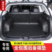 专用于2017款jeep全新指南者尾箱垫 内饰改装环保全包围后备箱垫