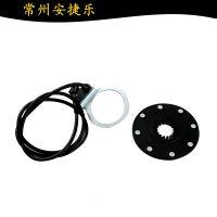 厂家直销电动自行车套件助力器
