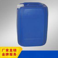 供应辛基三乙氧基硅烷CAS#2943-75-1 (Z-6341, A-137) 化工 823