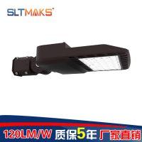 新款led鞋柜灯 户外led停车场照明 led shoebo light 大功率鞋盒灯