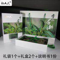 霍山石斛包装盒铁皮鲜条礼盒 高档白色纸盒纸质礼品盒 可装600克
