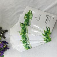 实力厂家定做面膜单片纸盒 化妆品彩盒定做 药盒包装 面膜盒定做