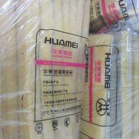 常州超细玻璃棉板现货 销售华美离心玻璃棉高温憎水玻璃棉板批发