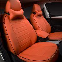 座套批发定做专车专用汽车座套全包汽车座垫汽车用品按原车型定做