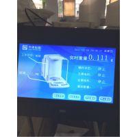 上海兴语ACS-1.5公斤全自动定量检重放料防水秤,3公斤电子控制配料给料称重电子天平