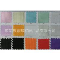 厂家供应 300D透明9*9 PVC夹网布 防水收纳包装广告用材料