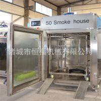 四川豆干加工机器 湖南腊肉加工设备 正宗腊肉炉子 腊肠烘干炉