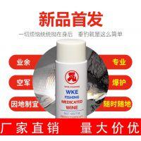 瓦克小药饵料系列之诱惑小药 多款香型配方批发质量保证