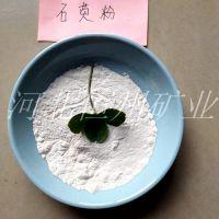 河北灵寿恒州供应通用型石英粉 江苏普通硅微粉 硅含量98