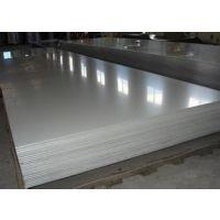 供应现货【7076-T6】铝板含量、铝棒成分