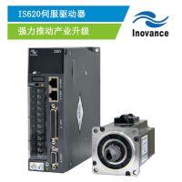 联系我们_武汉汇川技术变频器有限公司