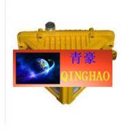 福州|QINGHAOPAI|LED|矿用防爆型巷道灯|DGS70/127B(C)D|70W|防爆照明