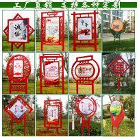 核心价值观标牌 文明城市宣传牌 花草牌 厂家定制 款式多样 JZG-001