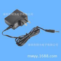 厂家直销路由器专用3C标准电源适配器 5V直流开关电源适配器 明为