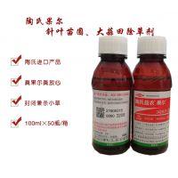 果尔除草剂-樟子松红松落叶松专用除草剂