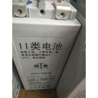 Shoto双登蓄电池12V150AH 6-FMX-150前置端子狭长型