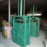 专业制造捆扎机 自动纸带打包机 常年提供废纸打包机
