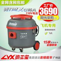 梁玉玺飞机专用静音吸尘器酒店旅馆办公室用电动吸尘器