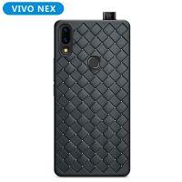 vivo X21手机壳vivoNEX编织纹手机套全包防摔软壳皮套散热保护套