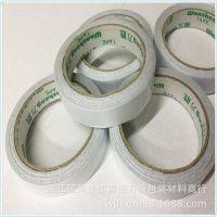厂家现货供应美纹纸胶带双面胶 耐高温双面胶带整箱批发