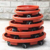 趣植花盆托盘底座轮树脂红色圆形加厚塑料移动花盆万向带滚轮P18