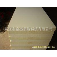 厂家专业生产硬质聚氨酯泡沫塑料