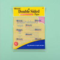 厂家供应透明袋子自粘袋opp塑料复合包装袋自封袋来样定制