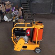 混凝土路面切割机 道路切缝机 水泥地面切割机 厂家