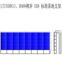 LTI55HN11、HN09裸屏标准落地支架5*8安防监控支架显示器铝型材