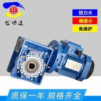 热销爆款 高性能涡轮减速机 同轴式蜗轮减速机