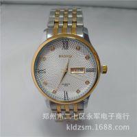 批发正品香港宝德城男士双日历间金防水钢带手表简约大气