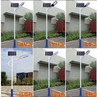 LED路灯价格 商洛太阳能路灯厂家 一体化太阳能路灯
