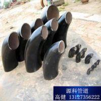 碳钢变径弯头规格齐全
