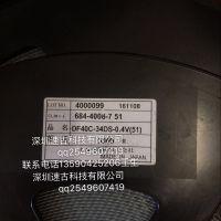 DF40C-34DS-0.4V广濑连接器