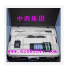 中西DYP 便携式氯离子检测仪 型号:M242229库号:M242229
