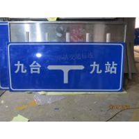 长春市公路标牌 反光标牌制作厂