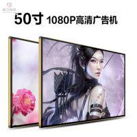 鑫飞XF-GG55K 壁挂电容触摸查询机55寸高清触控一体机电视多媒体互动展广告显示屏