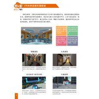 佰分云教育供应:VR全息教室整体解决方案